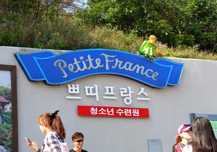 petite-france-korea-21