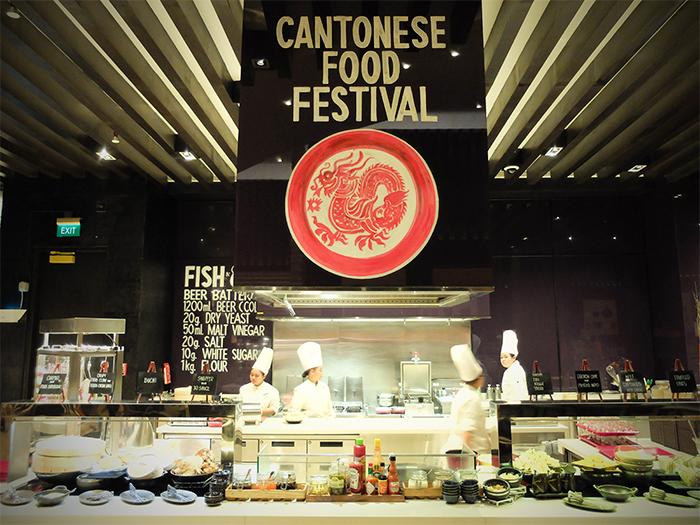 hyatt-cantonese-food-festival-1