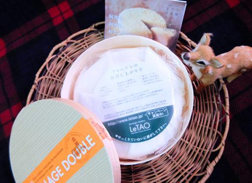 letao-cheesecake-4a