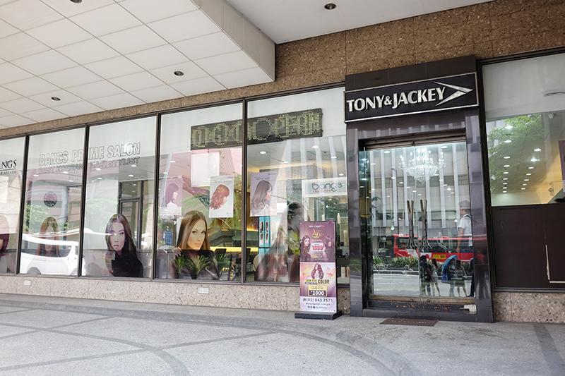 tony-jackey-korean-salon-6
