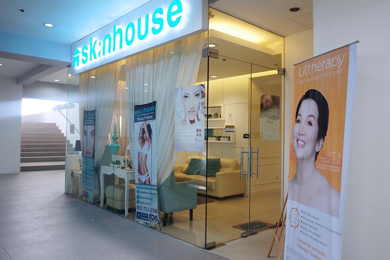 skin-house-3